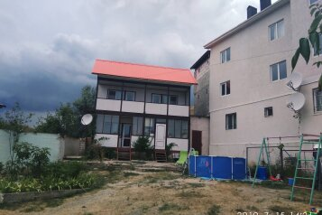"""Гостиница """"Апельсин"""", улица Антонова, 1Г на 3 номера - Фотография 1"""