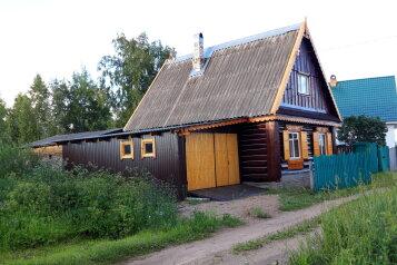 Дом для отпуска , 90 кв.м. на 6 человек, 1 спальня, Березово, Центральная, 15А, Осташков - Фотография 3