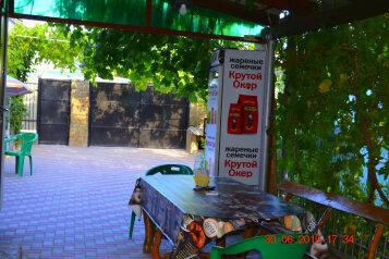 Гостиница, Проездная, 13 на 5 номеров - Фотография 3