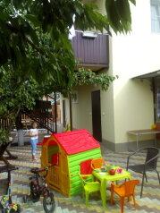Гостиница ДОБРЫЙ ДОМ, улица Богдана Хмельницкого, 78 на 4 комнаты - Фотография 1