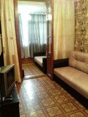 Отдельная комната, улица Голубые Дали, 16, Адлер - Фотография 2