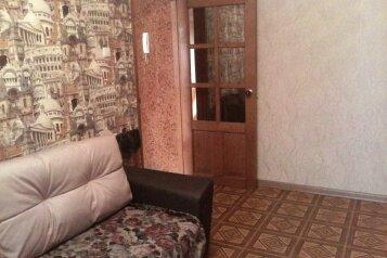 Отдельная комната, улица Голубые Дали, 16, Адлер - Фотография 3