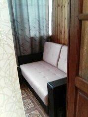 Отдельная комната, улица Голубые Дали, 16, Адлер - Фотография 4