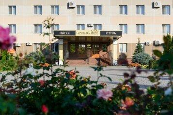 Парк-Отель, проспект Строителей, 47 на 73 номера - Фотография 2