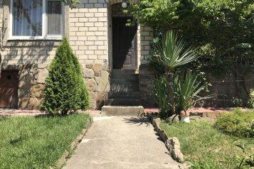 """Гостевой дом """"Mangal-de-Tish"""", Зелёная улица, 12 на 5 номеров - Фотография 1"""