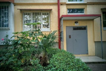 Отдельная комната, улица Голубые Дали, 16, Адлер - Фотография 1