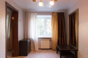 2-комн. квартира, 50 кв.м. на 4 человека, улица Мичурина, 4, Ленинский район, Красноярск - Фотография 3