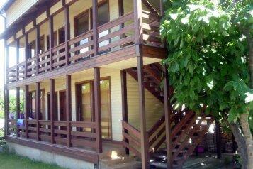 Гостевой дом , Пограничная улица, 2А на 4 комнаты - Фотография 1