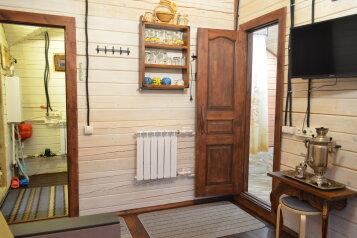 Дом, 50 кв.м. на 6 человек, 3 спальни, пос. Прилесье, ул. Смелая, 287, Санкт-Петербург - Фотография 4