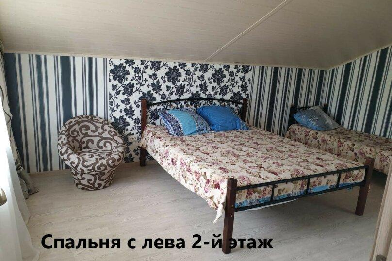 """Гостевой дом """"Таврия"""", Таврия , 47 на 4 комнаты - Фотография 9"""
