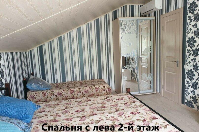 """Гостевой дом """"Таврия"""", Таврия , 47 на 4 комнаты - Фотография 11"""