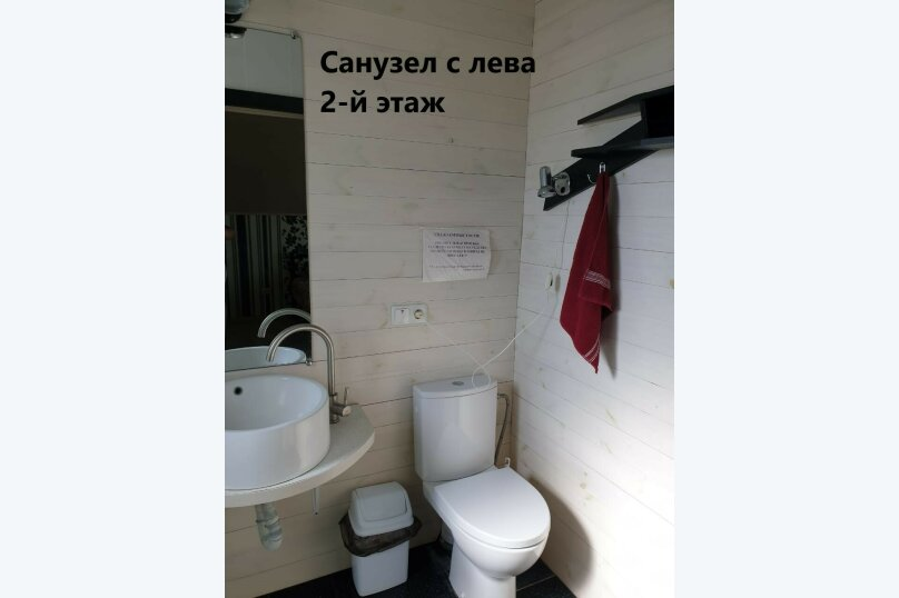 """Гостевой дом """"Таврия"""", Таврия , 47 на 4 комнаты - Фотография 12"""