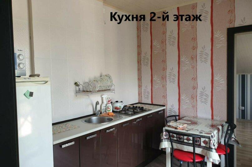 """Гостевой дом """"Таврия"""", Таврия , 47 на 4 комнаты - Фотография 13"""
