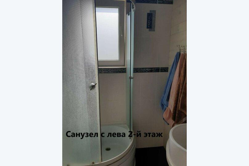 """Гостевой дом """"Таврия"""", Таврия , 47 на 4 комнаты - Фотография 14"""
