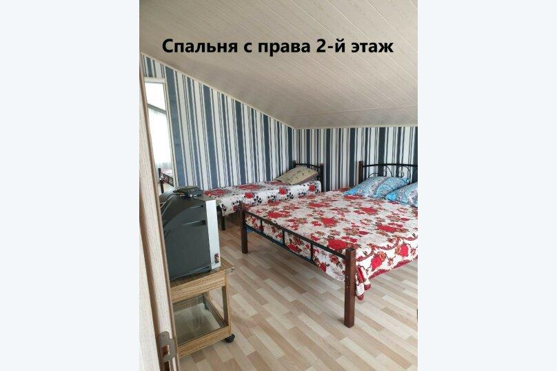 """Гостевой дом """"Таврия"""", Таврия , 47 на 4 комнаты - Фотография 15"""