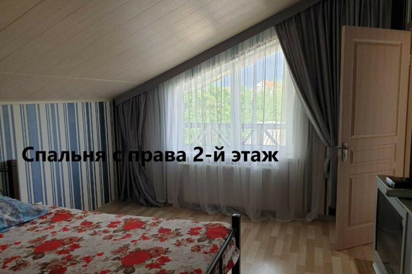 """Гостевой дом """"Таврия"""", Таврия , 47 на 4 комнаты - Фотография 17"""