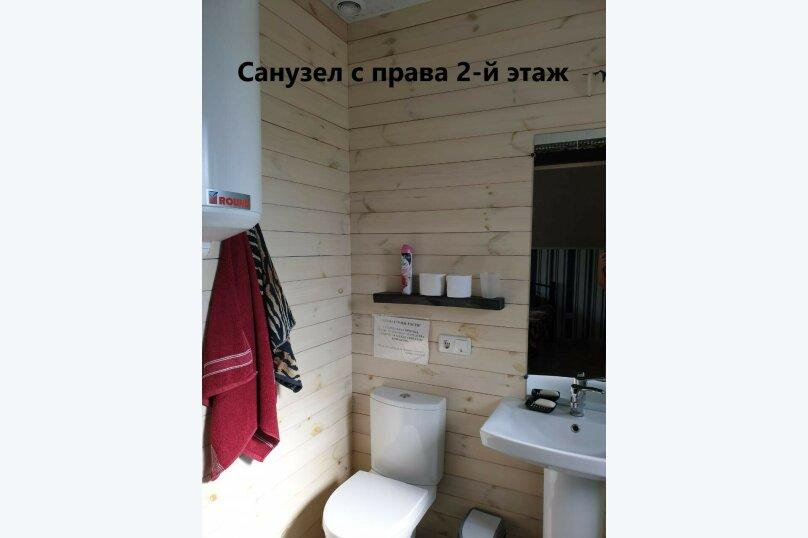 """Гостевой дом """"Таврия"""", Таврия , 47 на 4 комнаты - Фотография 21"""