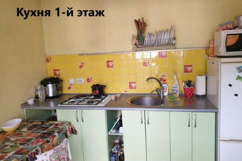 """Гостевой дом """"Таврия"""", Таврия , 47 на 4 комнаты - Фотография 28"""