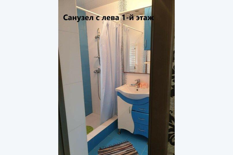 """Гостевой дом """"Таврия"""", Таврия , 47 на 4 комнаты - Фотография 29"""