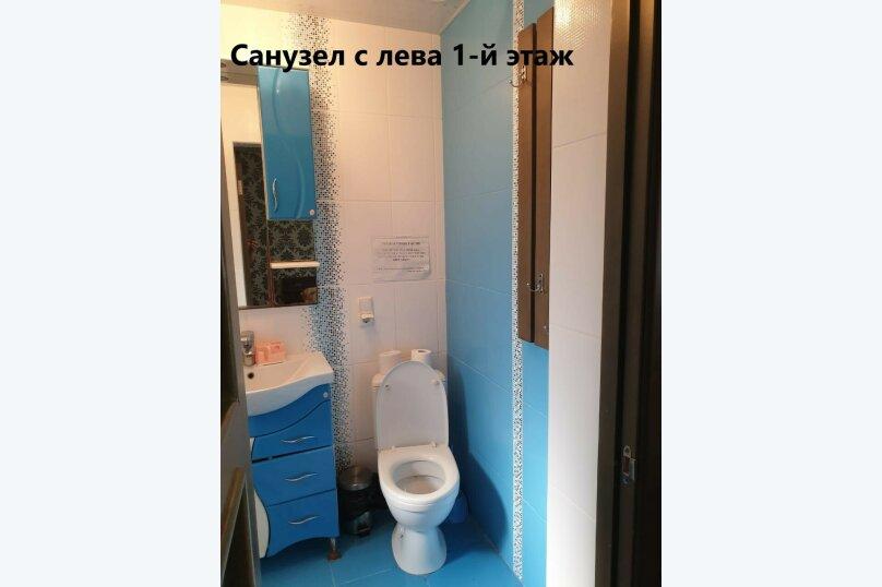 """Гостевой дом """"Таврия"""", Таврия , 47 на 4 комнаты - Фотография 30"""
