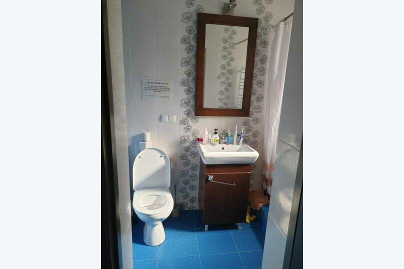 """Гостевой дом """"Таврия"""", Таврия , 47 на 4 комнаты - Фотография 32"""