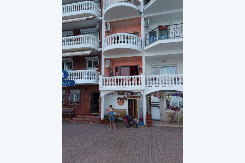 3 этаж, улица Гагариной, 25/162, Алушта - Фотография 7