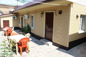 Домик 2:  Дом, 5-местный (4 основных + 1 доп), Частный сектор, улица Ленина, 87 на 2 номера - Фотография 4
