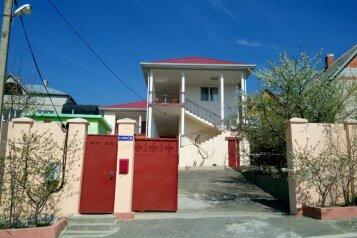 Гостевой дом, Зелёная улица, 15 на 8 номеров - Фотография 1