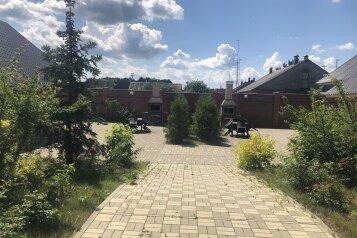 Мини-отель , деревня Никифорово, 101 на 6 номеров - Фотография 4