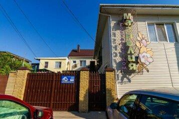 Гостевой дом, Северная улица, 39 на 12 номеров - Фотография 1