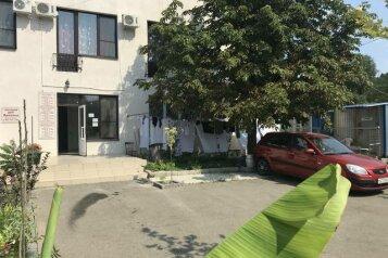 Гостевой дом, Солнечный переулок, 1Б на 14 номеров - Фотография 2