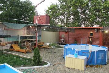 Гостевой дом , улица 50 лет Октября, 97 на 3 номера - Фотография 1