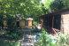 База отдыха, улица Сосновая щель,  на 20 номеров - Фотография 16