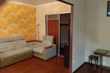 1-комн. квартира, 42 кв.м. на 4 человека, улица Серафимовича, 5, Сочи - Фотография 3
