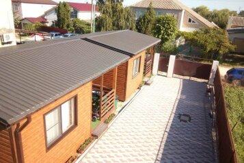 Дом, 30 кв.м. на 4 человека, 1 спальня, Фестивальная улица, 30, Цибанобалка, Анапа - Фотография 1
