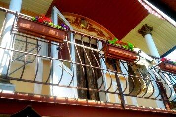 Дом, 52 кв.м. на 4 человека, 1 спальня, Поликуровская , 5, Ялта - Фотография 1