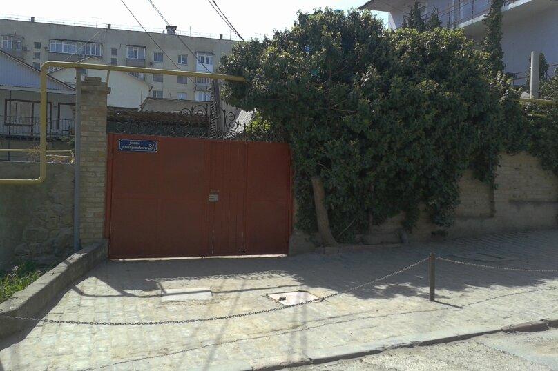 Дом, 85 кв.м. на 5 человек, 2 спальни, улица Айвазовского, 3/1, Судак - Фотография 1