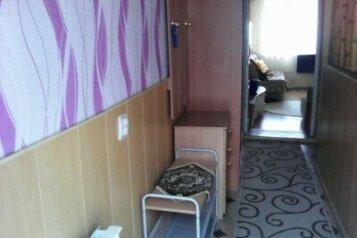 2-комн. квартира, 33 кв.м. на 4 человека, Хозяйственная улица, 10/10, Евпатория - Фотография 3