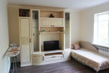 Частный дом, 37 кв.м. на 3 человека, 1 спальня, улица Грошева, 3, Севастополь - Фотография 1