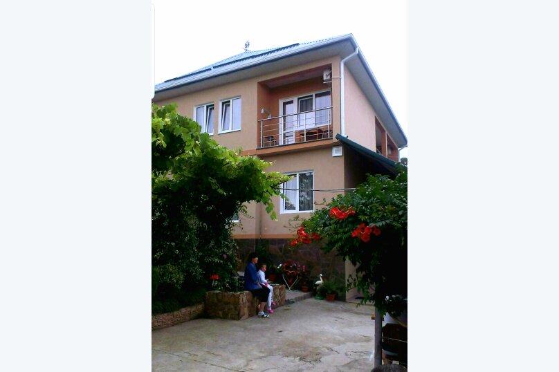 """Гостевой дом """"Гаянэ"""", Клубный переулок, 2 на 15 комнат - Фотография 1"""