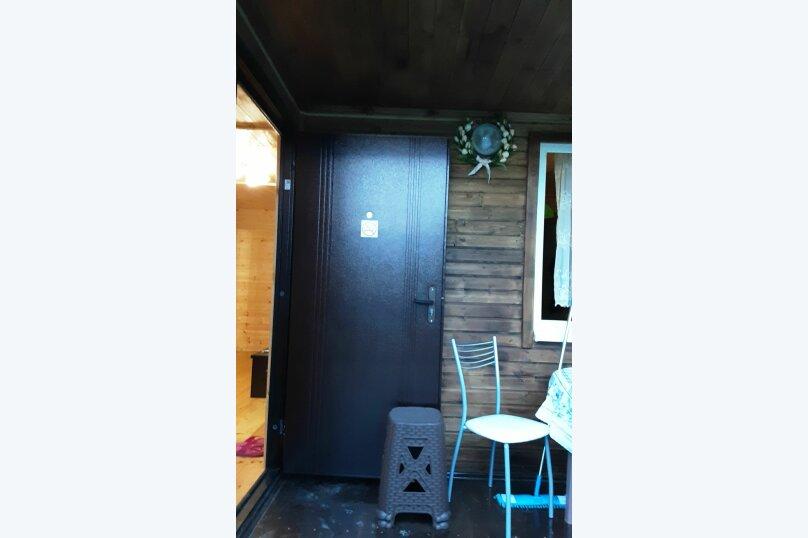 Дом со своим двором., 65 кв.м. на 6 человек, 2 спальни, Первомайский переулок, 2А, Кучугуры - Фотография 21