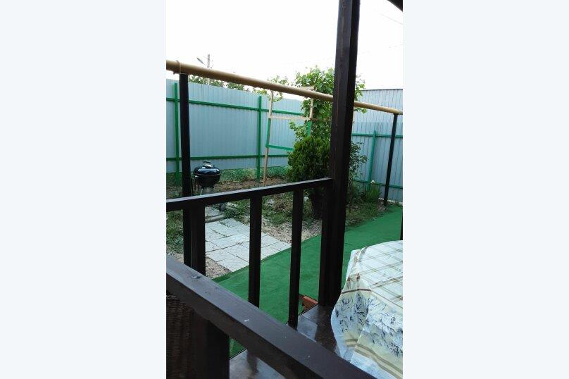 Дом со своим двором., 65 кв.м. на 6 человек, 2 спальни, Первомайский переулок, 2А, Кучугуры - Фотография 22