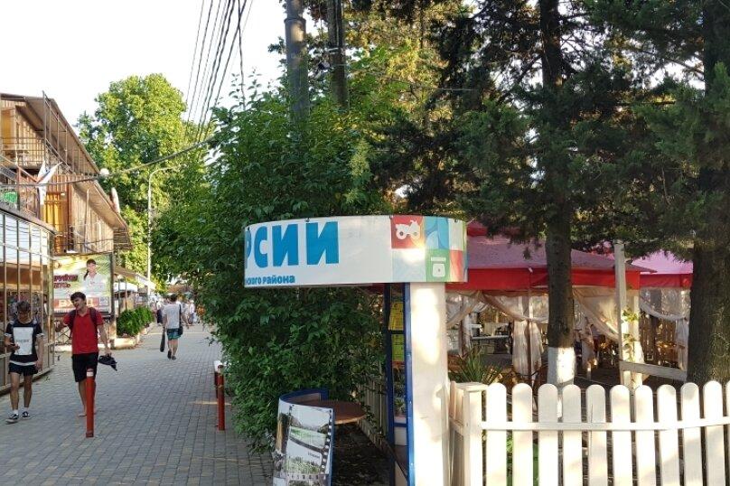 """Отель """"Лето"""", улица Гагарина, 37 на 19 номеров - Фотография 14"""