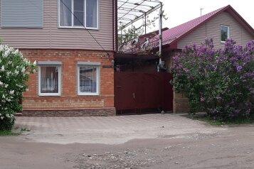 Частный сектор, улица Янышева, 46 на 5 номеров - Фотография 1