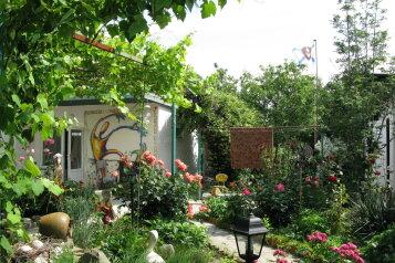 Гостевой дом, Школьная улица, 27 на 3 комнаты - Фотография 1
