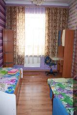 2-комн. квартира, 80 кв.м. на 6 человек, улица Дёмышева, 4/2, Евпатория - Фотография 4