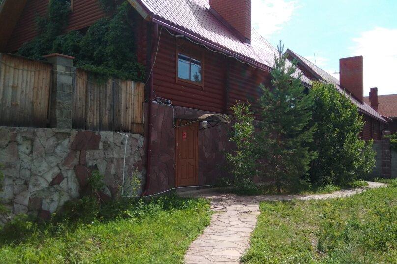 Дом, 230 кв.м. на 18 человек, 3 спальни, улица Горная, 7, Банное - Фотография 14