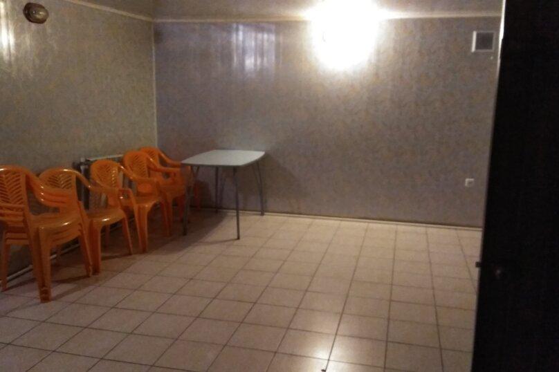 Дом, 230 кв.м. на 18 человек, 3 спальни, улица Горная, 7, Банное - Фотография 18