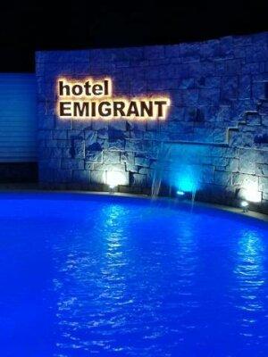 """Отель """"Эмигрант"""""""
