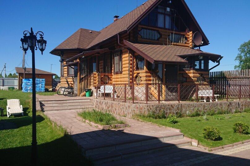 Дом на 12 человек, 4 спальни, Сорога, 82, Осташков - Фотография 1